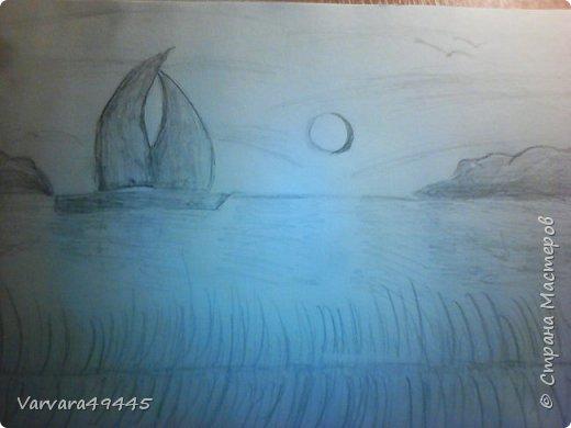 Корабль и вода хорошо сочетание