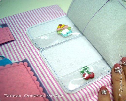 Игровой домик-сумочка фото 9