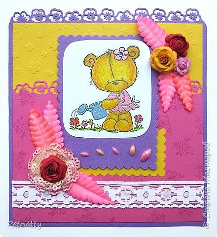 Открытка на день рождения. Использованы штампы, дыроколы, тиснение через трафарет. фото 1