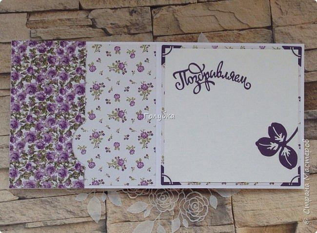 """Кардмейкинг  Это бумага, которую жаждала и купила. Правда не весь набор, а только отдельные листы, но это не уменьшило моего счастья:) Galeria Papiery """"Фиолетовые фиалки"""" :) фото 3"""