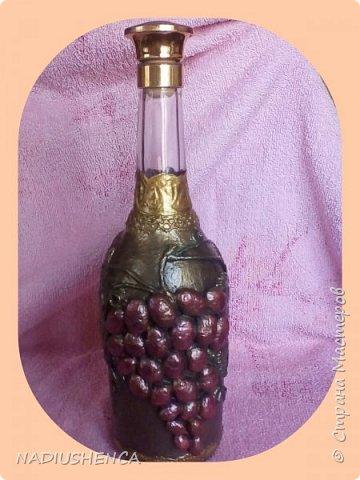 Созрел виноград! фото 1