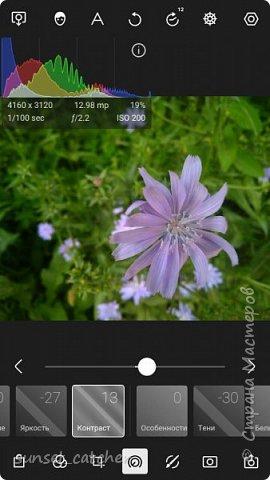 Всем добрый день! Возобновляю серию мобильных приложений, который превратят ваши фото в почти шедевры!   Часть первая - приложение VSCOcam с замечательными фильтрами http://stranamasterov.ru/node/1079648 Часть вторая - приложение AppForType с красивыми рукописными надписями http://stranamasterov.ru/node/1101482 фото 5