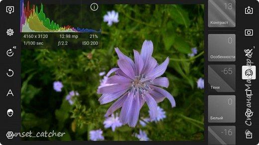 Всем добрый день! Возобновляю серию мобильных приложений, который превратят ваши фото в почти шедевры!   Часть первая - приложение VSCOcam с замечательными фильтрами http://stranamasterov.ru/node/1079648 Часть вторая - приложение AppForType с красивыми рукописными надписями http://stranamasterov.ru/node/1101482 фото 6