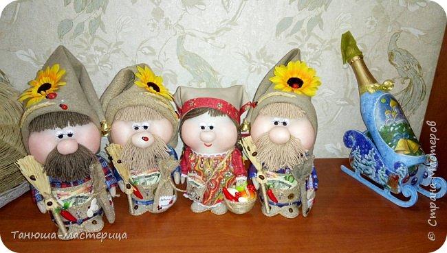 Куклята-домовята, фото 1