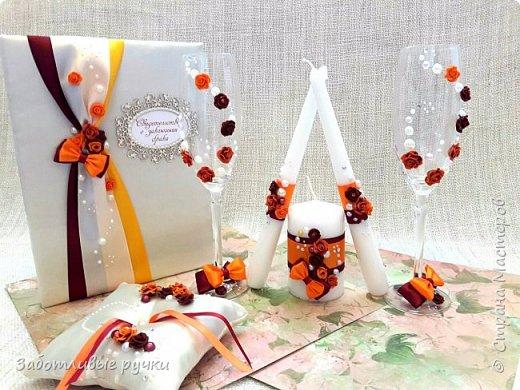 """Свадебный набор """"Стильный оранжевый"""" фото 3"""