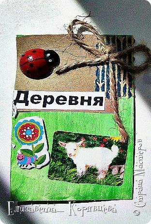 """Карточки АТС """"Деревенские хлопоты"""" фото 2"""
