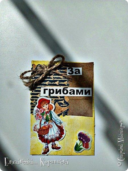 """Карточки АТС """"Деревенские хлопоты"""" фото 3"""