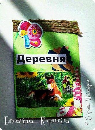 """Карточки АТС """"Деревенские хлопоты"""" фото 4"""