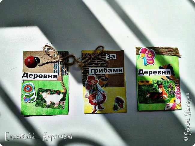 """Карточки АТС """"Деревенские хлопоты"""" фото 1"""