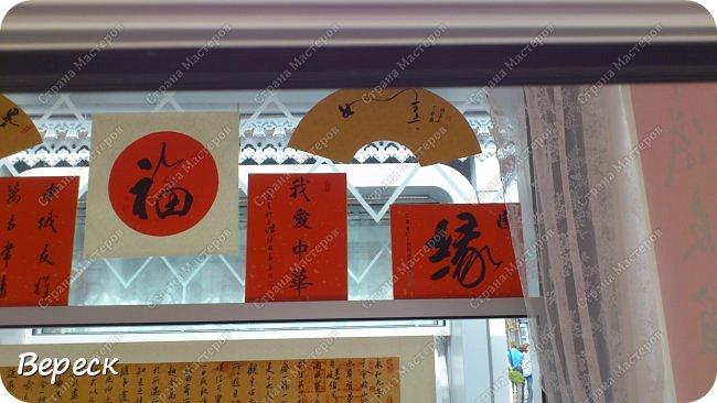 В Москве завершился фестиваль .Который проходил с 15 по 18 июля 2017 года. Ярмарка в храме – традиционный вид китайских праздничных мероприятий, зародившийся в процессе историко-культурного развития страны и являющийся одним из символов культуры, насчитывающий 2600 лет – наиболее раннее упоминание в письменных источниках датируется временами династии Чжоу. фото 25