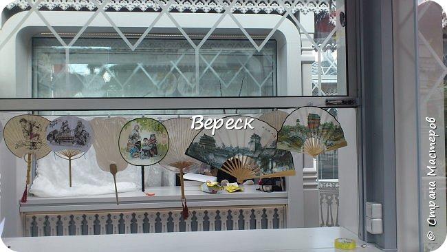 В Москве завершился фестиваль .Который проходил с 15 по 18 июля 2017 года. Ярмарка в храме – традиционный вид китайских праздничных мероприятий, зародившийся в процессе историко-культурного развития страны и являющийся одним из символов культуры, насчитывающий 2600 лет – наиболее раннее упоминание в письменных источниках датируется временами династии Чжоу. фото 26