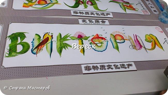 В Москве завершился фестиваль .Который проходил с 15 по 18 июля 2017 года. Ярмарка в храме – традиционный вид китайских праздничных мероприятий, зародившийся в процессе историко-культурного развития страны и являющийся одним из символов культуры, насчитывающий 2600 лет – наиболее раннее упоминание в письменных источниках датируется временами династии Чжоу. фото 34