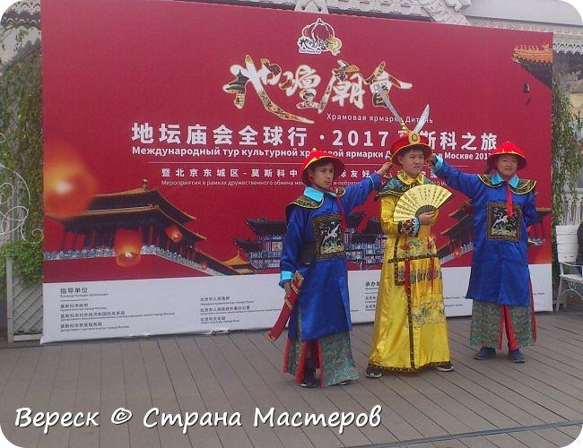 В Москве завершился фестиваль .Который проходил с 15 по 18 июля 2017 года. Ярмарка в храме – традиционный вид китайских праздничных мероприятий, зародившийся в процессе историко-культурного развития страны и являющийся одним из символов культуры, насчитывающий 2600 лет – наиболее раннее упоминание в письменных источниках датируется временами династии Чжоу. фото 1