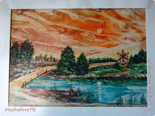 Озеро среди скал. фото 3