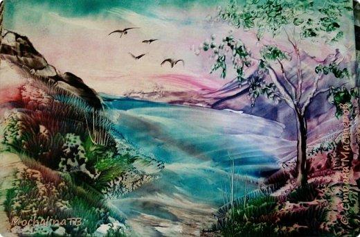 Озеро среди скал. фото 1