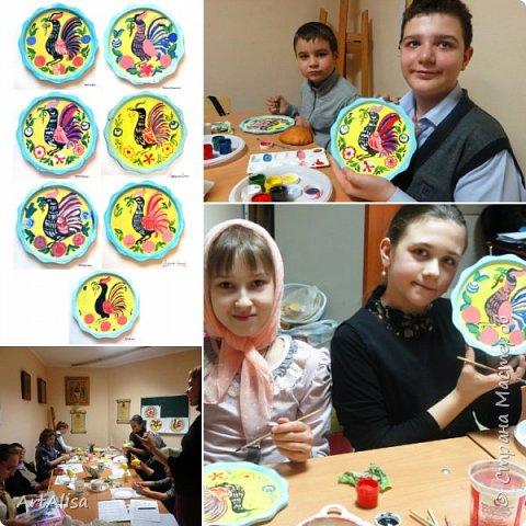 3 группа расписывает тарелочки фото 2