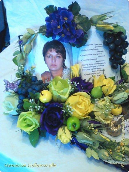 Снова заказ мужа для коллеги, пока он мой основной заказчик. Подарок на день рождения учителя русского и литературы, любимые цветы - фиалки, любимые цвета - желтый и зеленый. В результате вот , что у меня получилось, по моему в точку... фото 5