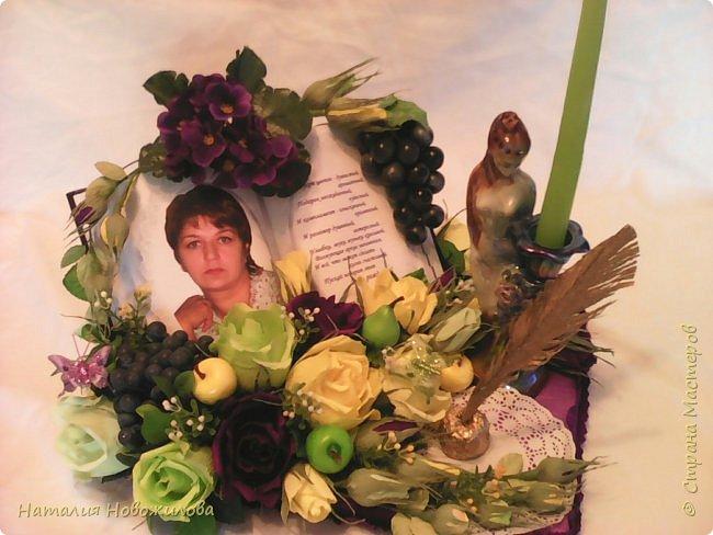 Снова заказ мужа для коллеги, пока он мой основной заказчик. Подарок на день рождения учителя русского и литературы, любимые цветы - фиалки, любимые цвета - желтый и зеленый. В результате вот , что у меня получилось, по моему в точку... фото 1