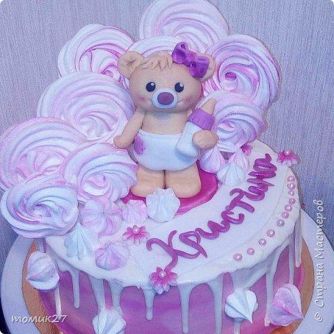 Тортик для Кристины