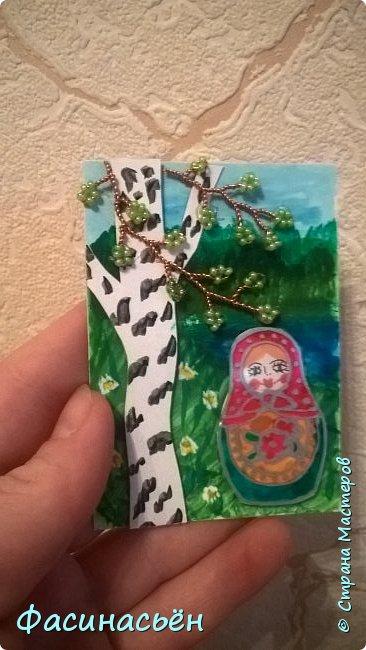 Моя первая карточка от Полины (Полина К мелоди). Здесь её страничка https://stranamasterov.ru/user/429450 фото 7