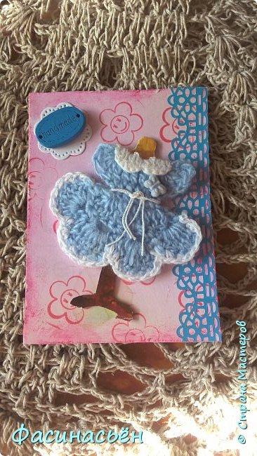 Моя первая карточка от Полины (Полина К мелоди). Здесь её страничка http://stranamasterov.ru/user/429450 фото 10