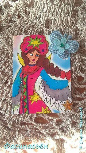 Моя первая карточка от Полины (Полина К мелоди). Здесь её страничка https://stranamasterov.ru/user/429450 фото 4