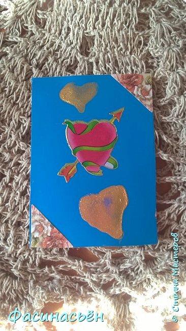 Моя первая карточка от Полины (Полина К мелоди). Здесь её страничка https://stranamasterov.ru/user/429450 фото 5