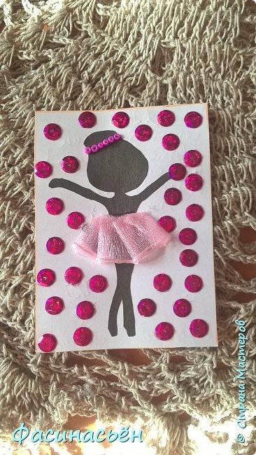 Моя первая карточка от Полины (Полина К мелоди). Здесь её страничка https://stranamasterov.ru/user/429450 фото 1