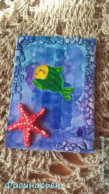 Моя первая карточка от Полины (Полина К мелоди). Здесь её страничка https://stranamasterov.ru/user/429450 фото 11