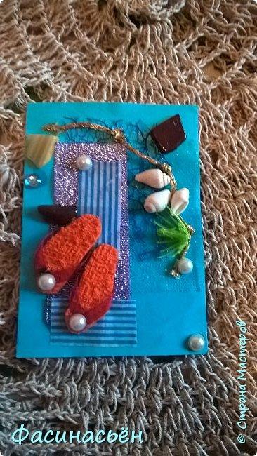 Моя первая карточка от Полины (Полина К мелоди). Здесь её страничка https://stranamasterov.ru/user/429450 фото 14