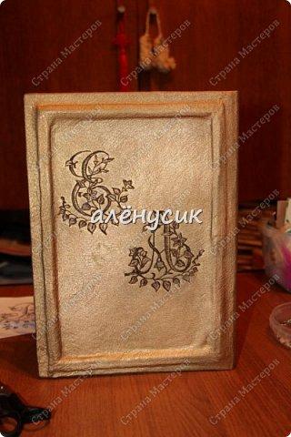 Декоративная книга всегда приятно иметь свою собственную))да ещё  и выполненную вручную))  фото 8