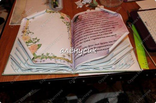 Декоративная книга всегда приятно иметь свою собственную))да ещё  и выполненную вручную))  фото 9