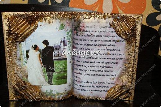 Декоративная книга всегда приятно иметь свою собственную))да ещё  и выполненную вручную))  фото 13