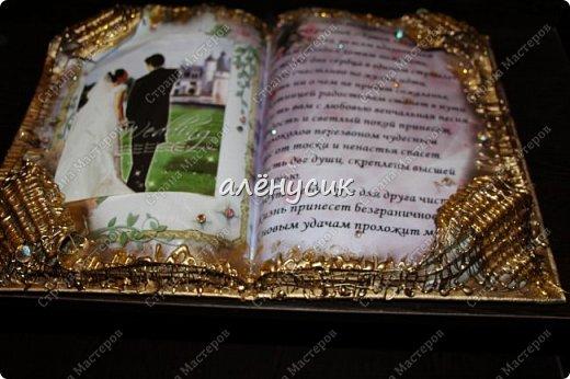 Декоративная книга всегда приятно иметь свою собственную))да ещё  и выполненную вручную))  фото 10