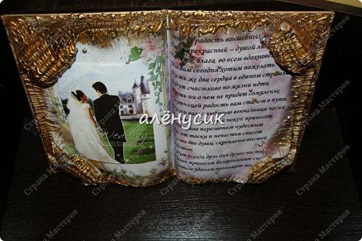 Декоративная книга всегда приятно иметь свою собственную))да ещё  и выполненную вручную))  фото 12