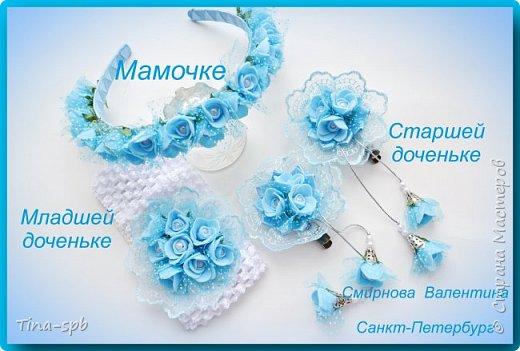 "Коллекция ""Мамочке и дочке"" фото 3"