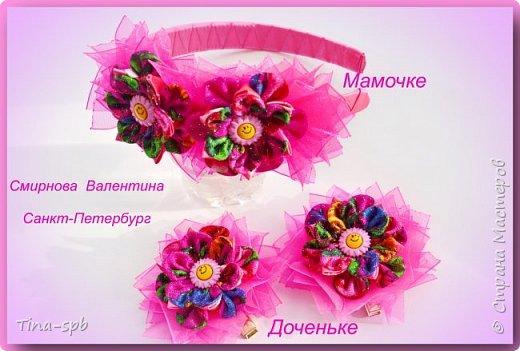 "Коллекция ""Мамочке и дочке"" фото 4"