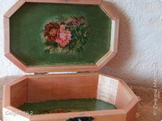 """Всем добрый день!!! Сегодня хочу показать свои """" деревянные"""" поделки! Огромное спасибо Инне  http://stranamasterov.ru/node/1087042  за знакомство с пирографией. за идеи и МК !!!      Подставка для суши.И правда. сколько можно ими наслаждаться из контейнеров...не красиво.... фото 8"""