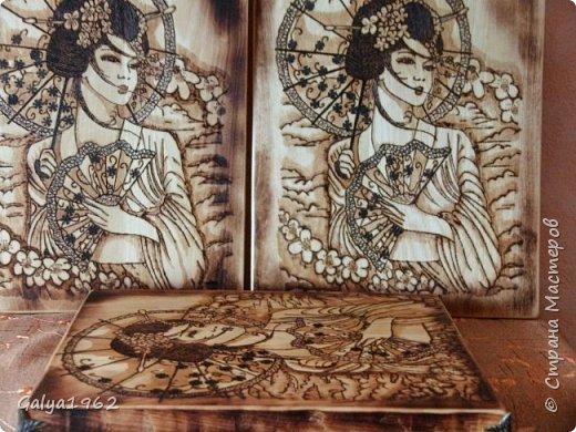 """Всем добрый день!!! Сегодня хочу показать свои """" деревянные"""" поделки! Огромное спасибо Инне  https://stranamasterov.ru/node/1087042  за знакомство с пирографией. за идеи и МК !!!      Подставка для суши.И правда. сколько можно ими наслаждаться из контейнеров...не красиво.... фото 3"""
