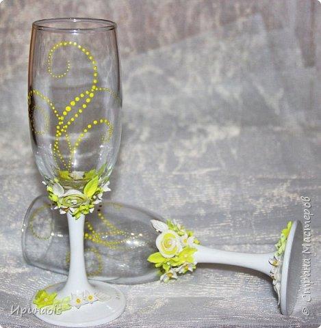 Свадебный  набор в лимонном цвете   фото 2