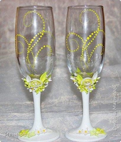 Свадебный  набор в лимонном цвете   фото 3