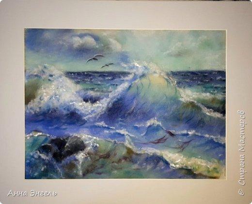 Шерстяная акварель - 30х40 - Море фото 1