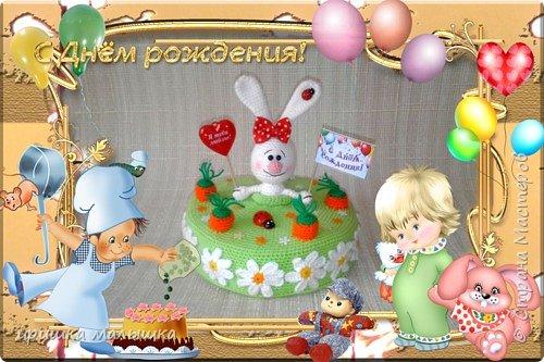 Сладкий десерт. фото 2