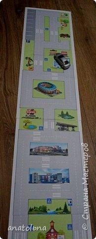 Бумажная игровая дорога фото 2