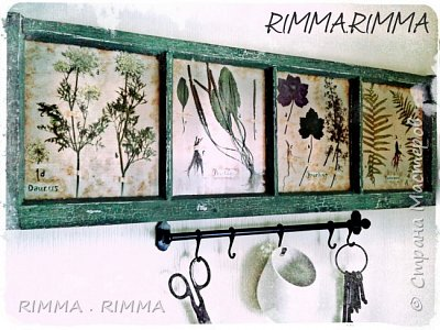 Доброго времени суток!!!!! Хочу представить Вам свои работы, это рамы для гербария и для фото. Их я смастерила из частей старой оконной рамы. Идею подсмотлела так-же в интернете. фото 1