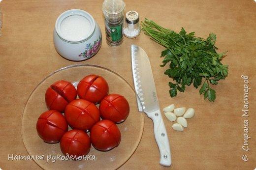 Добрый день, Страна Мастеров! На грядках поспели помидоры и пора уже их готовить.  Сегодня я решила сделать малосольные помидоры в пакете за одни сутки. Рецепт внизу. фото 5