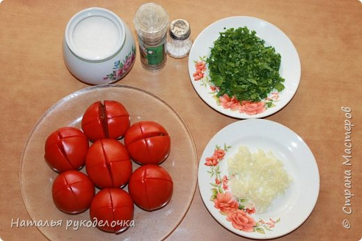 Добрый день, Страна Мастеров! На грядках поспели помидоры и пора уже их готовить.  Сегодня я решила сделать малосольные помидоры в пакете за одни сутки. Рецепт внизу. фото 8