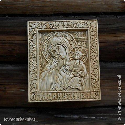 """Икона """"Отрада и утешение"""". фото 2"""
