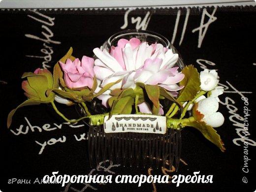 Розочка на гребешке)))) фото 7