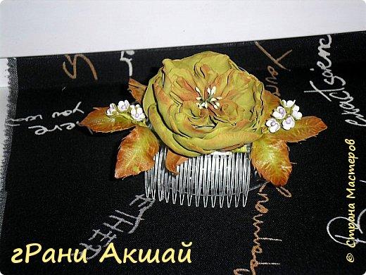 Розочка на гребешке)))) фото 4
